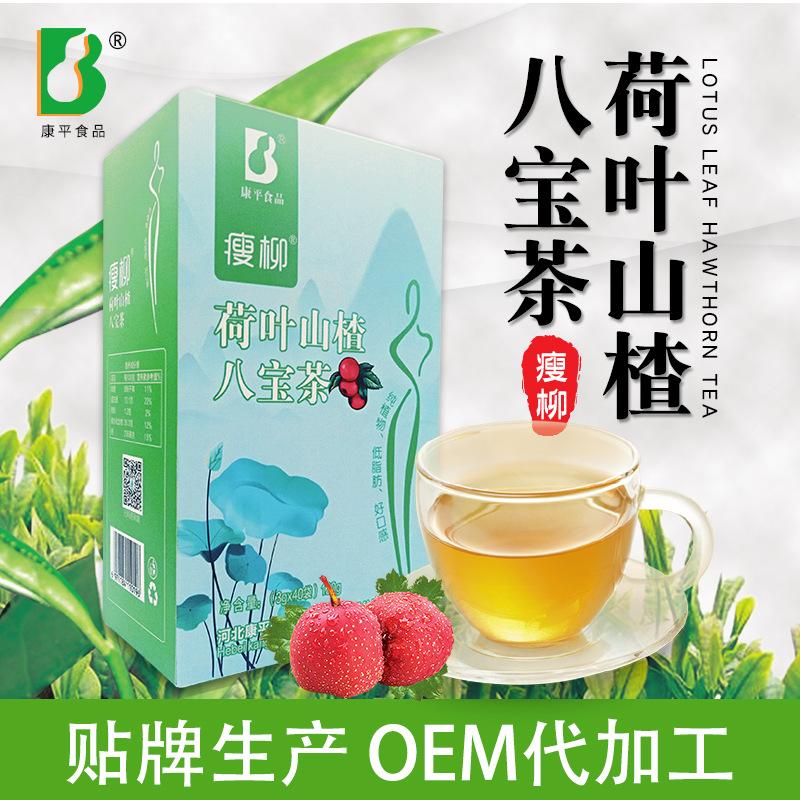 荷叶山楂八宝茶
