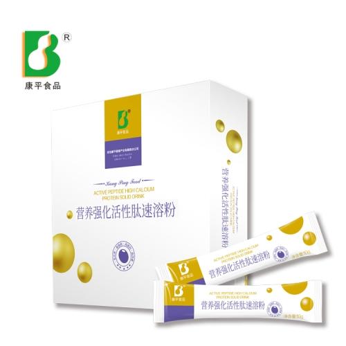 营养强化活性肽
