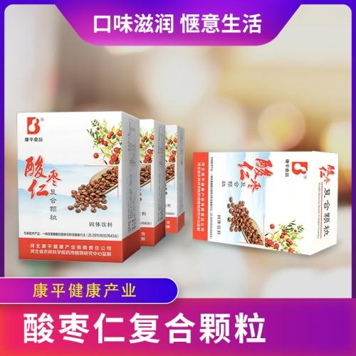 北京酸枣复合颗粒