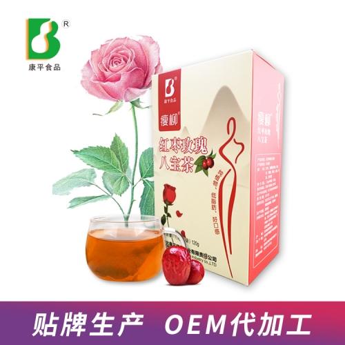 红枣玫瑰八宝茶