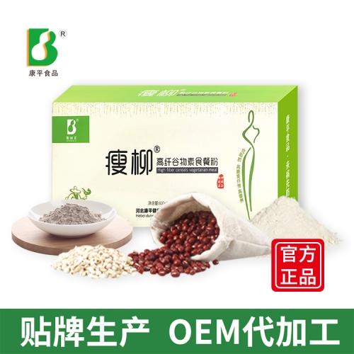 高纤谷物素食餐粉